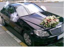 Gelin arabası sünnet arabası süslemesi  Ankara çiçek siparişi vermek
