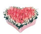kalp içerisinde 9 adet pembe gül  Ankara çiçek , çiçekçi , çiçekçilik