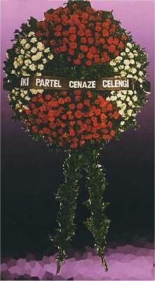 Ankara İnternetten çiçek siparişi  cenaze çelengi - cenazeye çiçek  Ankara çiçek , çiçekçi , çiçekçilik