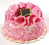 Pasta  4 ile 6 kisilik framboazli yas pasta  Ankara yurtiçi ve yurtdışı çiçek siparişi