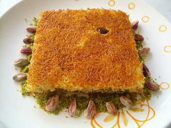 online pastane Essiz lezzette 1 kilo kadayif  Ankara kaliteli taze ve ucuz çiçekler