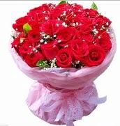 25 adet kırmızı gül buketi  Ankara hediye sevgilime hediye çiçek