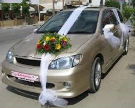 Ankara çiçek gönderme  sade gelin arabası süslemesi