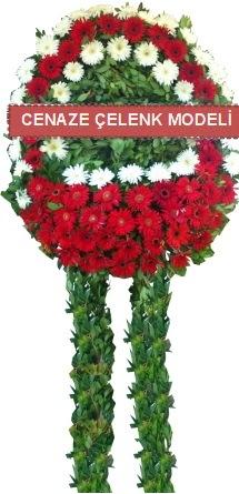 Cenaze çelenk modelleri  Ankara internetten çiçek satışı