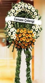 Cenaze çelenk modelleri  Ankarada çiçek gönderme sitemiz güvenlidir