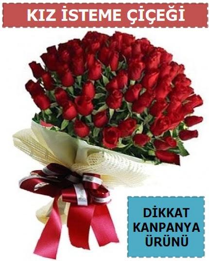 51 Adet gül kız isteme çiçeği buketi  Ankara hediye çiçek yolla